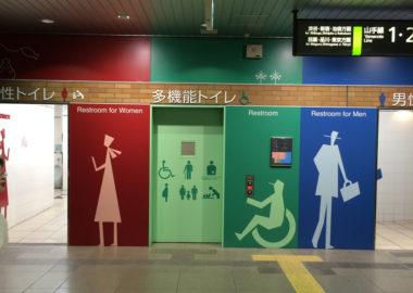恵比寿駅のトイレサイン・ピクトグラム