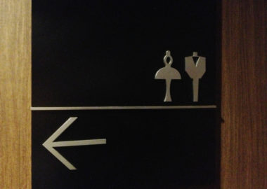 シェラトン都ホテルのトイレサイン
