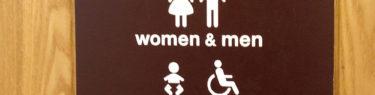 モスバーガー 国立店のトイレ・ピクトグラム