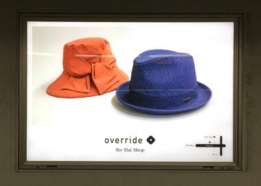 帽子屋の駅看板