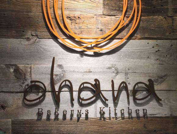 Bakerys Kitchen ohana